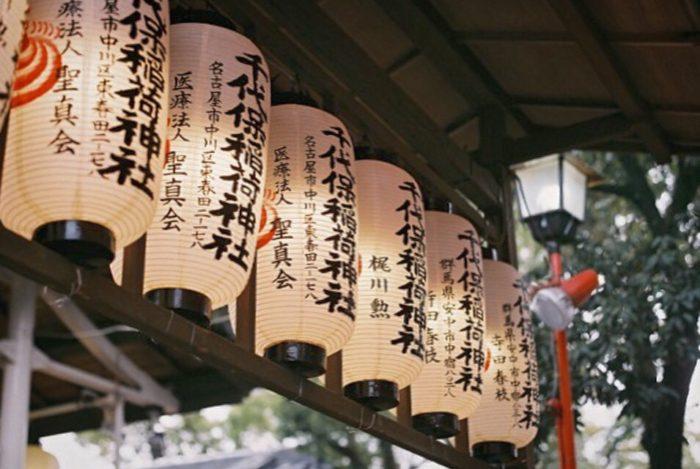 千代保稲荷神社(おちょぼさん)